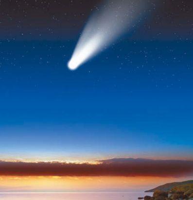 Доклад что такое комета 1338