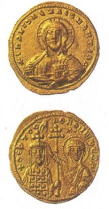 Монета императора Иоанна I Цимисхия