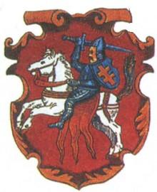 Герб Смоленска XV в. — вариант герба «Погоня»