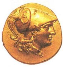 Медаль с изображением Александра Македонского