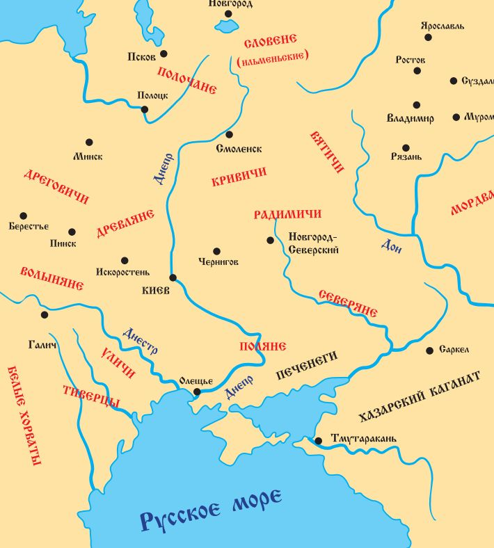 территория Древней Руси