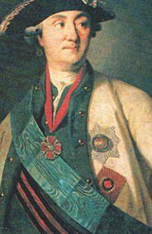 Алексей Григорьевич Орлов-Чесменский