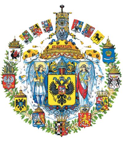 Полный герб Российской империи 1882 г.