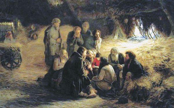 Чтение Положения 19 февраля 1861 г.