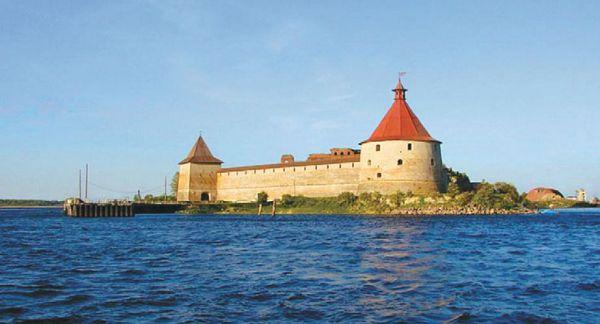 Шлисселъбургская крепость