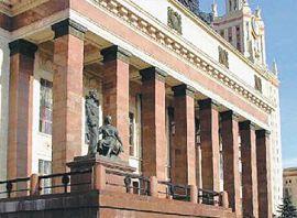 Главный вход в МГУ
