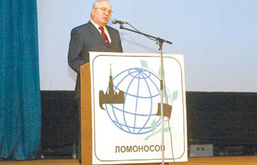 Ректор МГУ