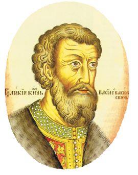 Василий II Темный