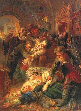 Сторонники самозванца убивают Федора, сына Бориса Годунова
