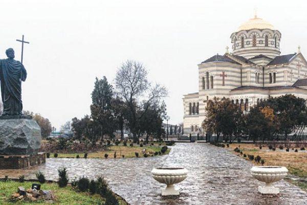 Собор Св. Владимира в Херсонесе