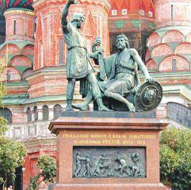 памятник работы И. Мартоса