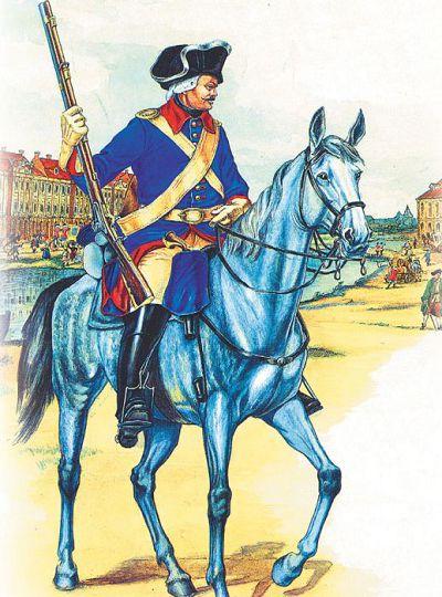 Рядовой драгунского полка