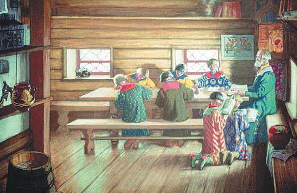 Школа в Московской Руси