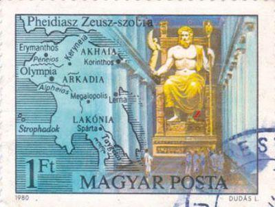 Венгерская марка