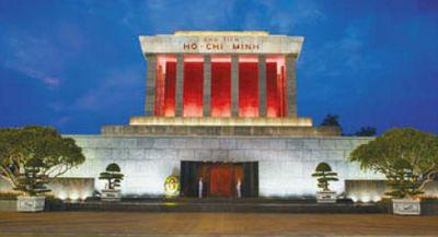 Мавзолей первого президента Северного Вьетнама