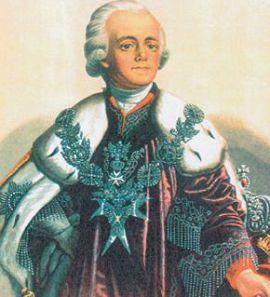 Император Павел I. С картины неизвестного художника