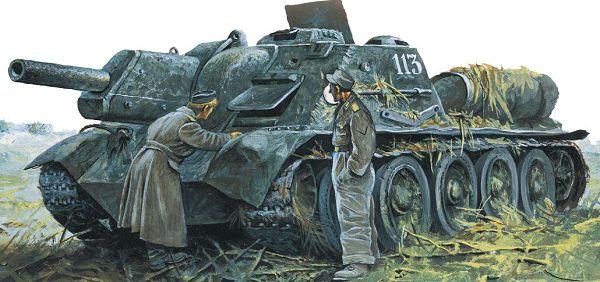 Самоходные установки СУ-122