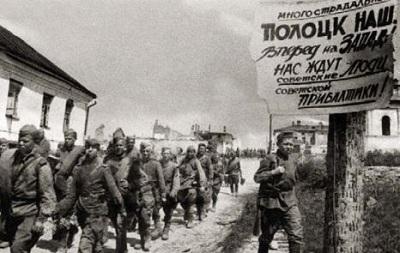 Советские войска в Белоруссии. Июль 1944 г.