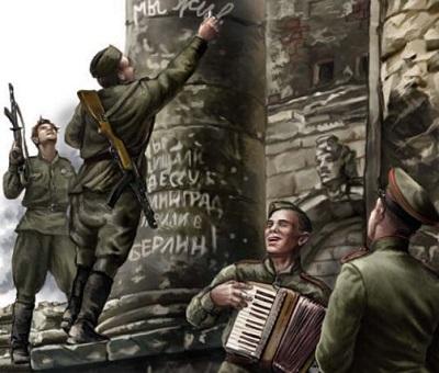 Солдаты победы. Автограф на Рейхстаге