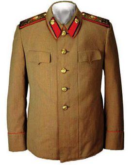 Китель Маршала Советского Союза