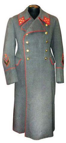 Шинель генерала армии