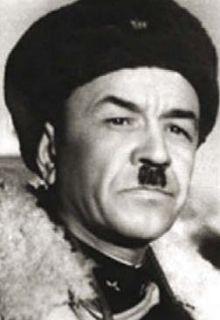 Генерал-майор Панфилов. 1941 г.