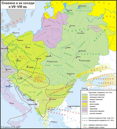 Карта расселения славян и их соседей на конец VIII века